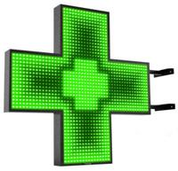Krzyż apteczny monochromatyczny